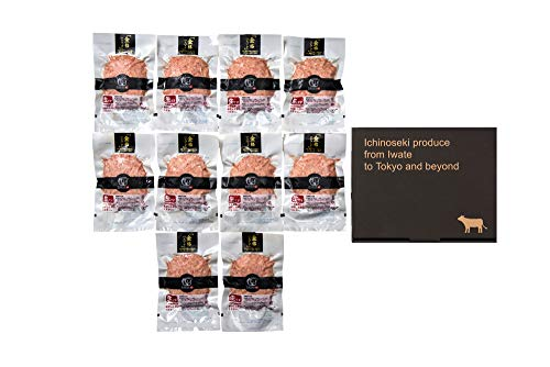 <六本木/格之進>金格ハンバーグ セット 冷凍 白金豚 国産牛肉 ギフト対応 150g × 10個入り