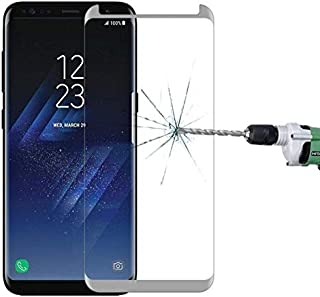 Phone Screen Protectors - for Galaxy S8 Glass Screen Protector 0.26mm Explosion-proof Non-full Screen Tempered Glass Film ...