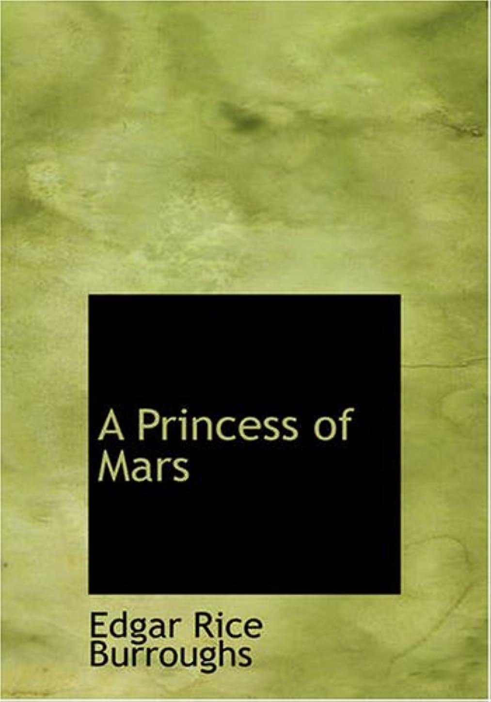 矛盾森牛A Princess of Mars