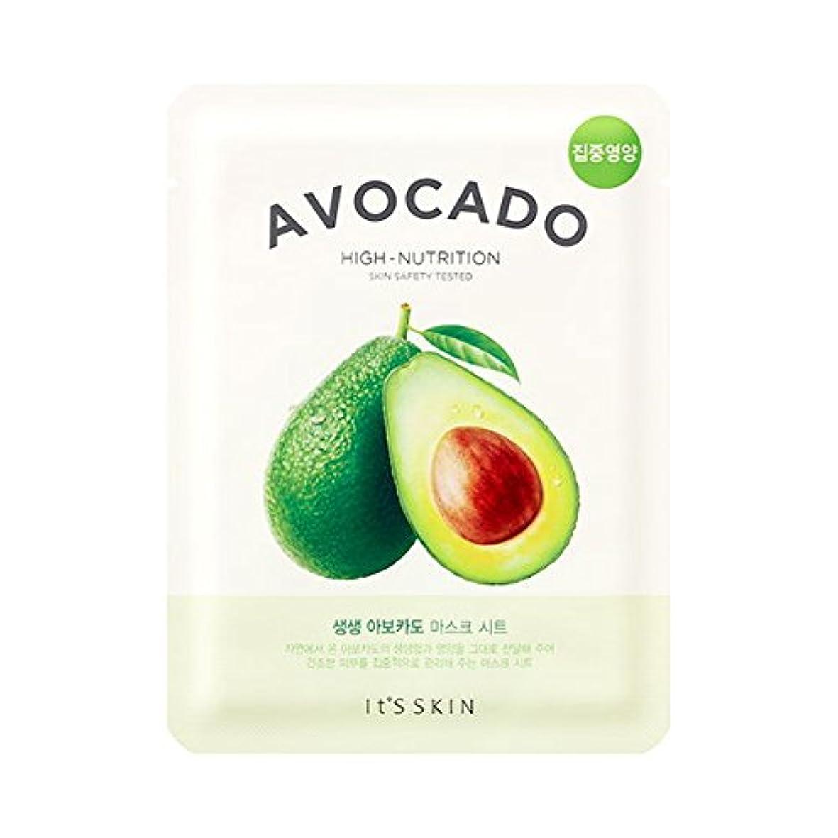 石炭言語絶滅させる(3 Pack) ITS SKIN The Fresh Mask Sheet Avocado (並行輸入品)