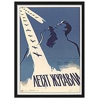 ソビエトCCCPソ連ロシア映画クレーンが飛んでいる古典的なキャンバスの絵画ヴィンテージの壁のポスター家の装飾寝室の装飾50x70cmフレームなし