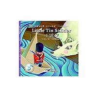 听童话故事学少儿英语系列丛书:下金蛋的鹅