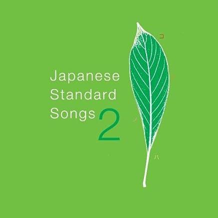 コトノハ Vol.2~「kemuri」という小さなダイニング発のコンピレーション・アルバム~