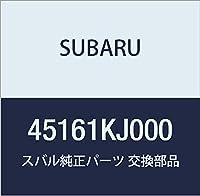SUBARU (スバル) 純正部品 ホース ラジエータ インレツト 品番45161KJ000
