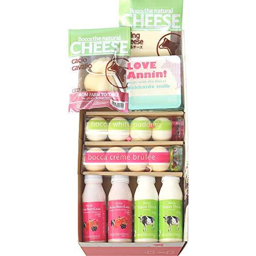 牧家 乳製品詰め合わせ ギフトセット 北海道生乳100%