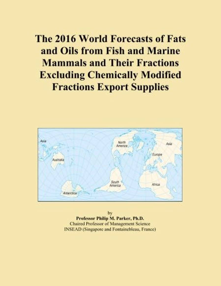 トレイル獲物重要The 2016 World Forecasts of Fats and Oils from Fish and Marine Mammals and Their Fractions Excluding Chemically Modified Fractions Export Supplies