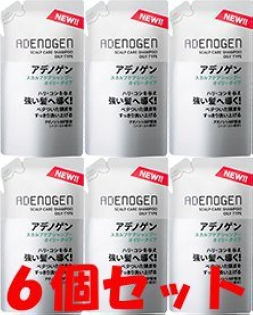 幾分重なる重なる【つめ替6個】薬用アデノゲン スカルプケア シャンプー(オイリータイプ)310ml