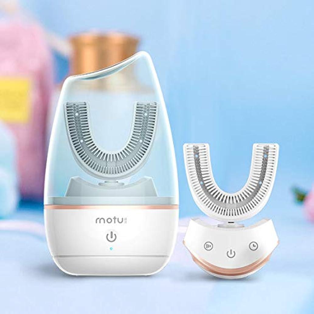 受付本物の束電動歯ブラシ全自動、ブラシを白くする再充電可能でスマートな音波歯