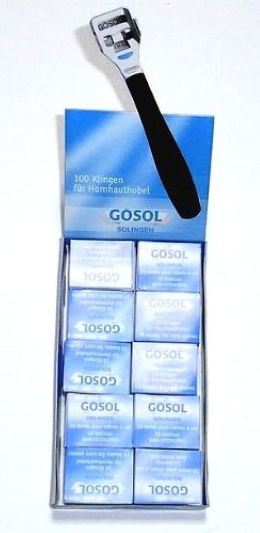 運営キャンパスデイジーゲーゾル(独)GOSOL コーンカッター 魚の目切替刃10枚入りx10個