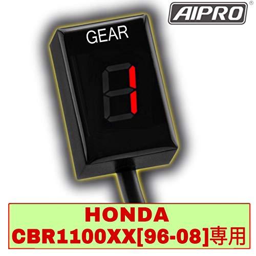 AIpro(アイプロ)CBR1100XX Blackbird 96-08 専用 シフトインジケーター ギアポジション SC35 ブラックバード (LEDレッド)