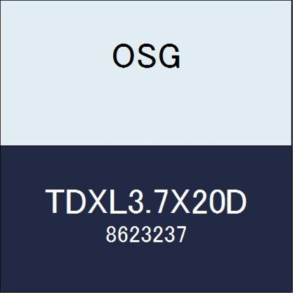 過激派委任するエミュレーションOSG スラスタードリル TDXL3.7X20D 商品番号 8623237