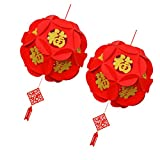 <span class='highlight'>Uonlytech</span> <span class='highlight'>Chinese</span> <span class='highlight'>Paper</span> Lantern, Sequin Fu Red <span class='highlight'>Paper</span> Lantern, Red Hanging Lantern for New Year Home, 2Pcs
