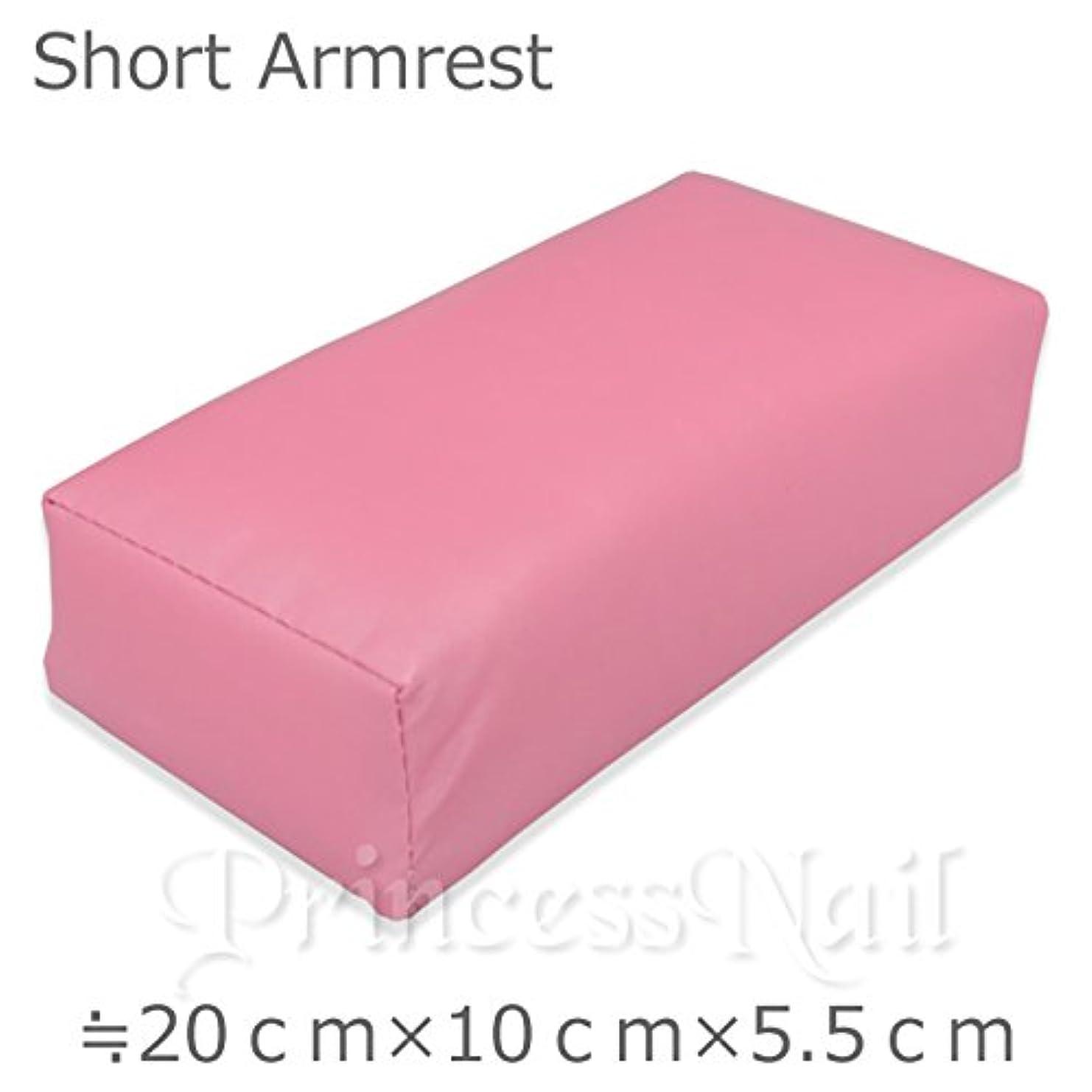 姉妹下に向けます釈義ネイルケア用アームレスト ショートタイプ Color:Pink size:D10cm×W20cm×H5.5cm