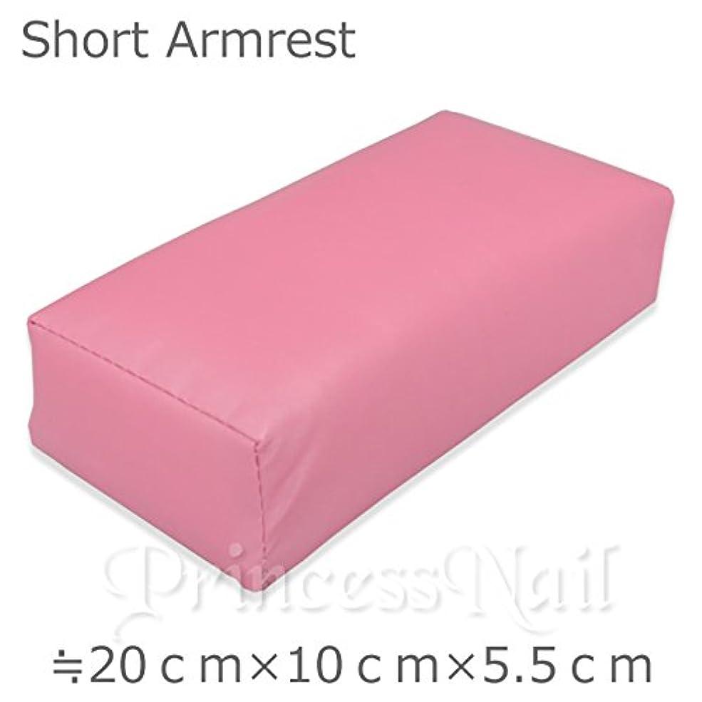 イディオム社員風景ネイルケア用アームレスト ショートタイプ Color:Pink size:D10cm×W20cm×H5.5cm