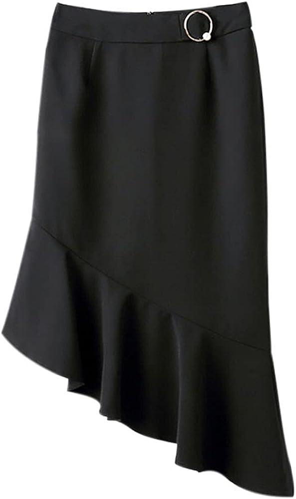 ebossy Women's High Waist Ruffled Asymmetry Hem Party Bodycon Mermaid Pencil Midi Skirt