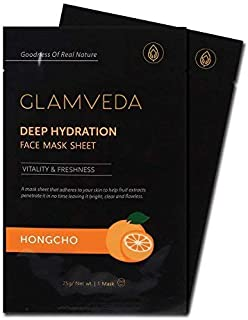 Glamveda Hongcho Anti Acne and Glow Face Mask Sheet, Black, 25 g (Pack of 2)