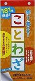 高橋 2021年 カレンダー 日めくり A4変型 ことわざ E511 ([カレンダー])