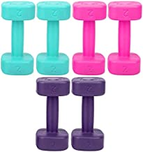 2 stks Fitness Dumbbell 4 LB Woman Fitness Dumbbell Vulling Kinderen Oefening Huishoudelijke Yoga Training Kinderen Oefeni...