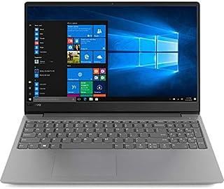 レノボ・ジャパン (Lenovo JAPAN) ノートPC ideapad 330S 81F5008YJP プラチナグレー [Win10 Home・Core i5・15.6型・Office付き・HDD 1TB]