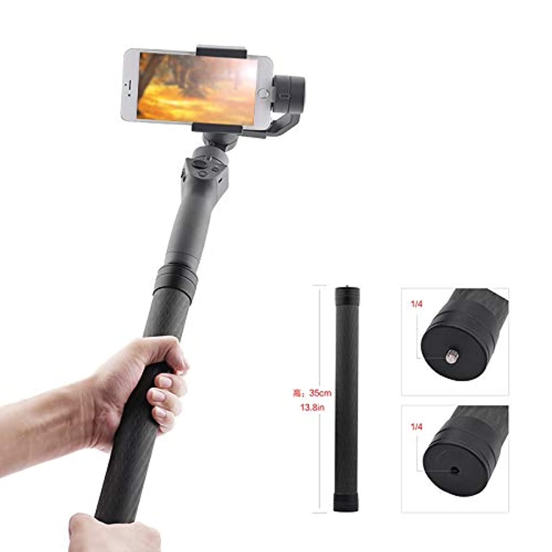 Ocamo Carbon Fiber Extend Rod Pole Stick for DJI Ronin S Crane V2 2 Plus Feiyu G6 G5 AK4000 Moza Air 2 Telescopic Handheld Bar