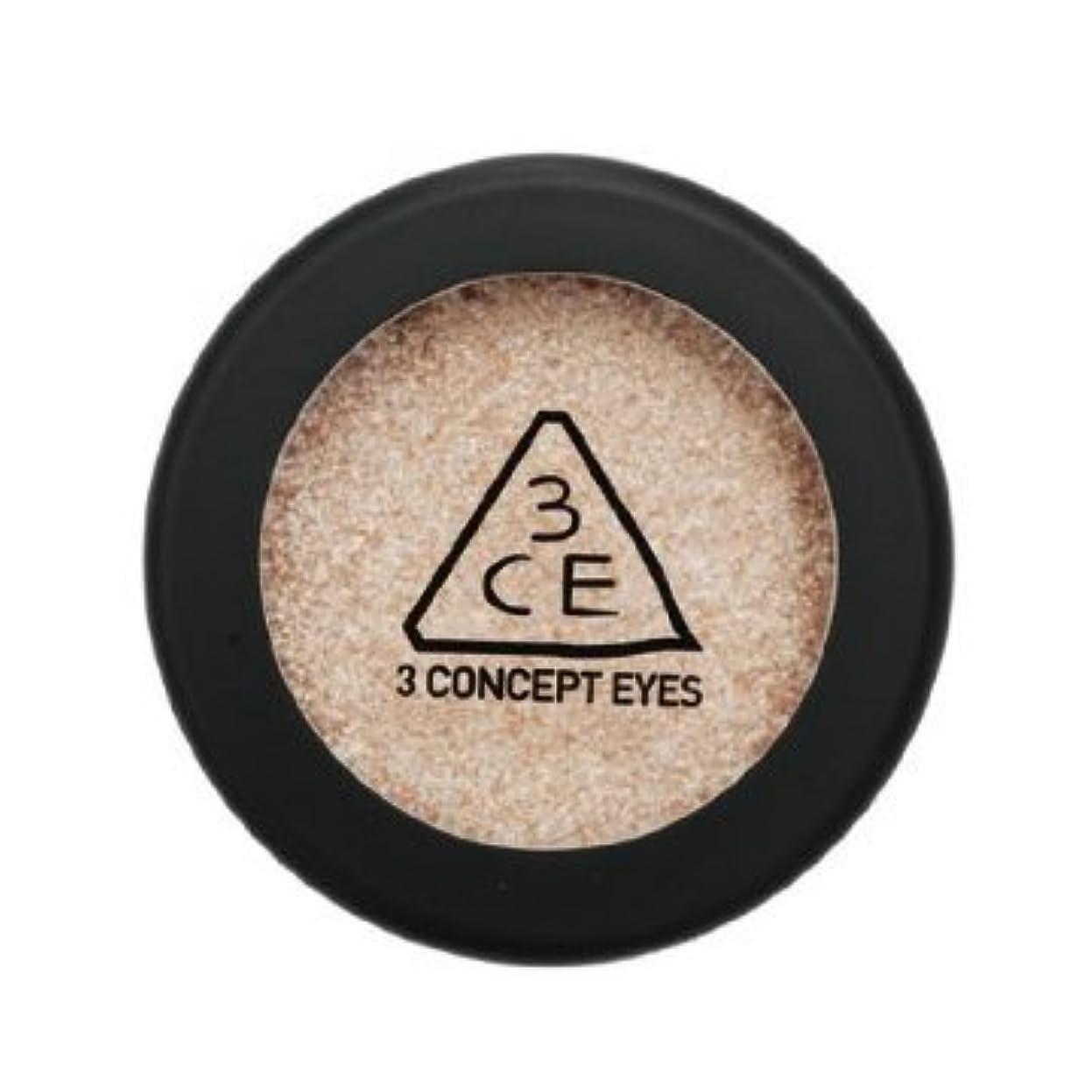 膨らませるちっちゃい暖かく3 Concept Eyes - One Color Shadow - Sparkling Sparkling