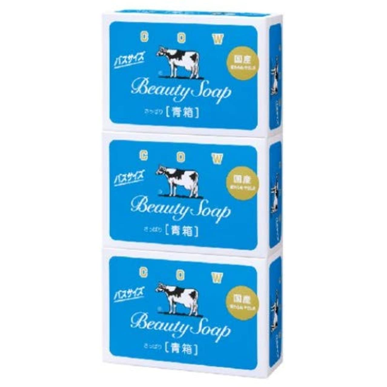 邪魔するアサー極めて重要な牛乳石鹸 カウブランド 青箱 バスサイズ 3コパック