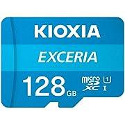 SD MicroSD Card 128GB Kioxia Exceria