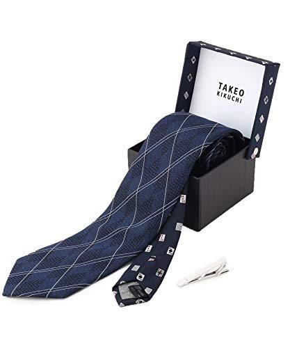 タケオキクチボードゲームタイバーBOXセット[ボードゲームタイバーセットBOX入り]3710110380ダークネイビー(894)