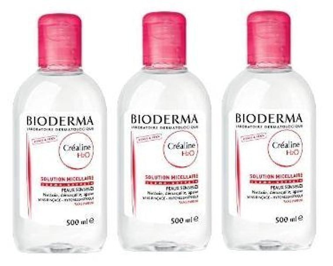 小切手ぬるい帰するビオデルマ(BIODERMA) サンシビオ H2O D(Crealine H2O)500ml 3本セット[並行輸入品]