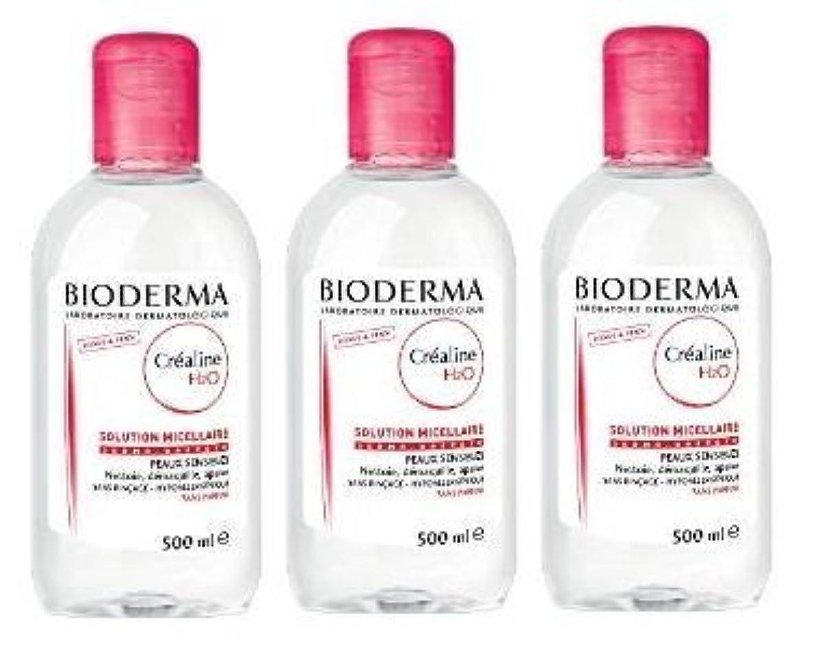 圧縮騒心配ビオデルマ(BIODERMA) サンシビオ H2O D(Crealine H2O)500ml 3本セット[並行輸入品]
