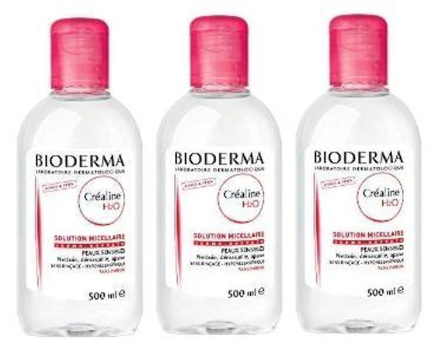 掃除囲む正直ビオデルマ(BIODERMA) サンシビオ H2O D(Crealine H2O)500ml 3本セット[並行輸入品]