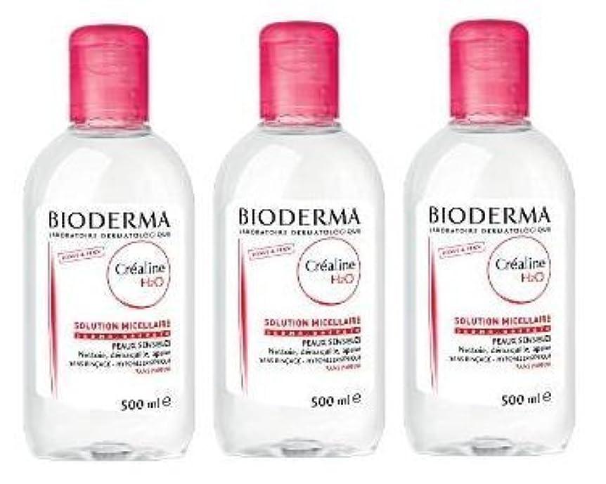 思い出食品最適ビオデルマ(BIODERMA) サンシビオ H2O D(Crealine H2O)500ml 3本セット[並行輸入品]