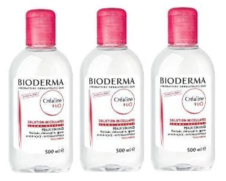 ピアヘルメット勇気ビオデルマ(BIODERMA) サンシビオ H2O D(Crealine H2O)500ml 3本セット[並行輸入品]