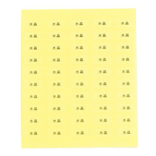 台紙用シール 10×5mm 石名・素材名 アクセサリー台紙用 日本製 (水晶・透明, 250枚)