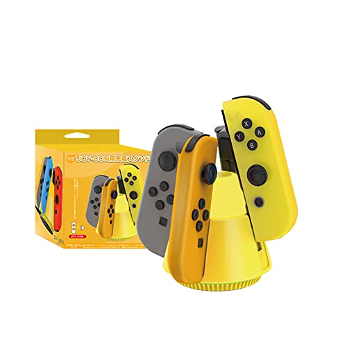 PMW Play My Way Joy-con Grips Charger for Nintendo Switch,With Table Lamp Function,Charging 4...