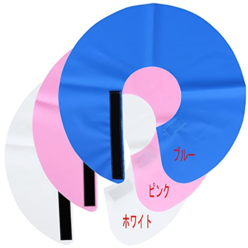 レンディションフリース恒久的メイホー ぴっちりPケープ エリエプロン №8076 ピンク