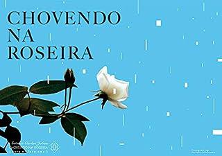 バラに降る雨 Chovendo na aroseira (The rain falling on roses)ジークレー技法 高級ポスター (A1/594mm×841mm)