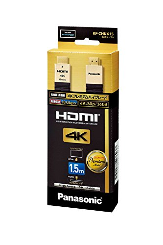 パナソニックHDMIケーブルRP-CHKX15-K