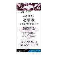 Xperia 1 II ダイヤモンド ガラスフィルム 10H アルミノシリケート ブルーライトカット