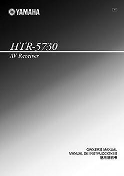 Best yamaha htr 5730 Reviews