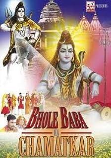 Bhole Baba Ka Chamatkar (Natak) English