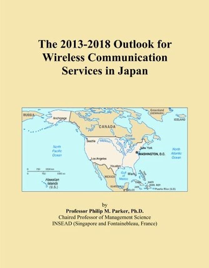 密接にアパート少ないThe 2013-2018 Outlook for Wireless Communication Services in Japan