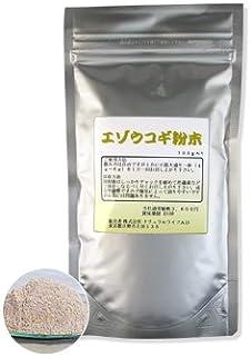 エゾウコギ粉末[100g]天然ピュア原料(無添加)健康食品(えぞうこぎ)