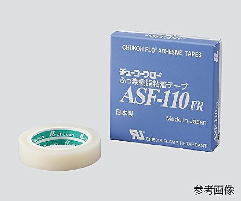 波アイデアスキニー中興化成工業 粘着テープ ASF-110 0.08×13mm×10m /7-314-01