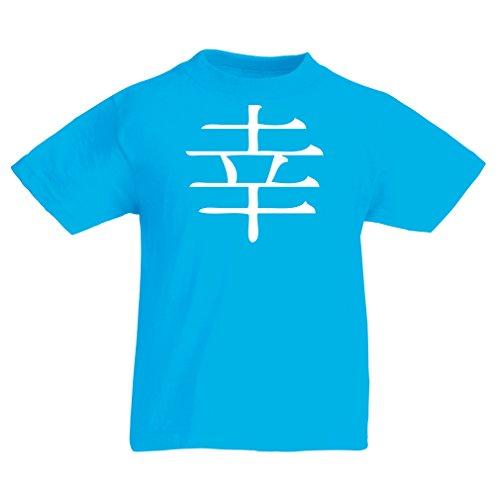 lepni.me Camisas para niños Felicidad logograma - Símbolo de Kanji Chino/Japonés (12-13 Years Azul Claro Blanco)