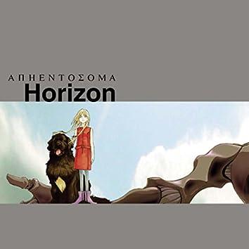 """Argento Soma  Ending Theme """"Horizon"""""""