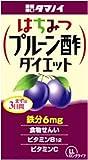 タマノイ はちみつプルーン酢ダイエット LL 125X24