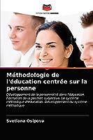Méthodologie de l'éducation centrée sur la personne