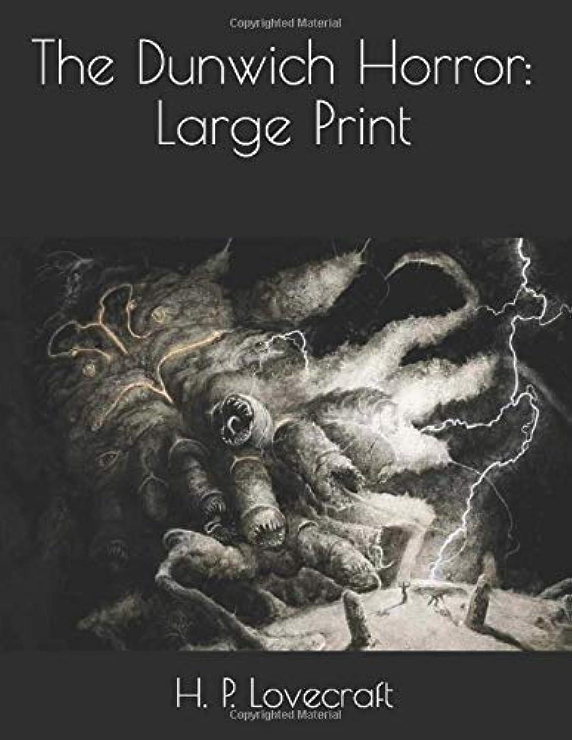 サドルテーブルを設定する臭いThe Dunwich Horror: Large Print