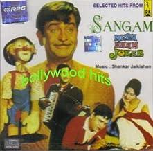 Sangam / Mera Naam Joker